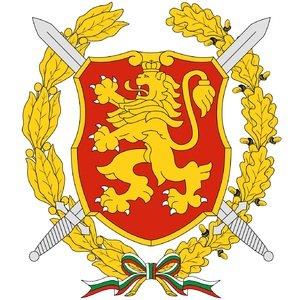 Bulgarian Army Surplus