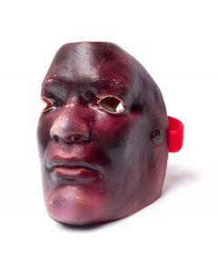 Atomic Burned Face Mask