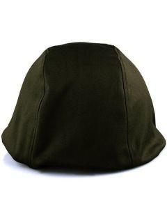 Austrian Army Helmet Cover