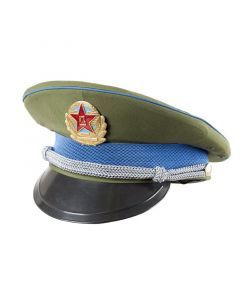 Chinese Air Force Officer Visor