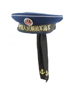 Chinese Navy Seaman Hat