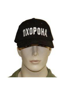 Oxopoha Baseball Cap – Ukrainian State Security Snapback Cap