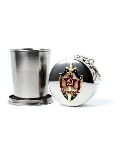 KGB Keychain Cup