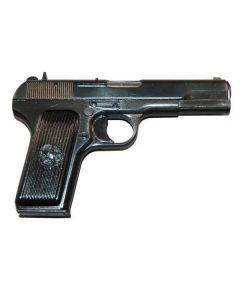 Romanian TT33 Pistol
