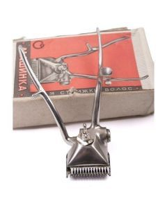 USSR Army Hair Clippers