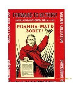 Great Patriotic War Poster Set – Twenty-Four Propaganda Prints from the Great Patriotic War