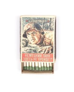 Vintage USSR Red Army Soldier Matchbox