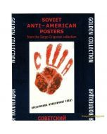 Soviet Anti-American Poster Set – Twenty-four prints from the Sergo Grigorian Collection