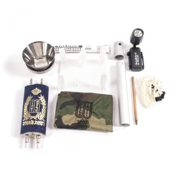 US Army Religious Equipment
